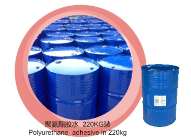220kg package polyurethane binder