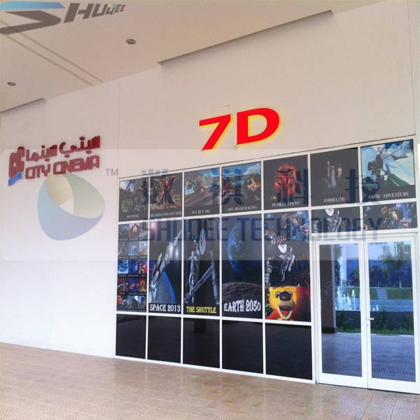 Recreation 7D theater for fun,7D movie cinema seat