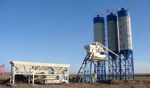 High productivity HZS50 Concrete Batching Plant