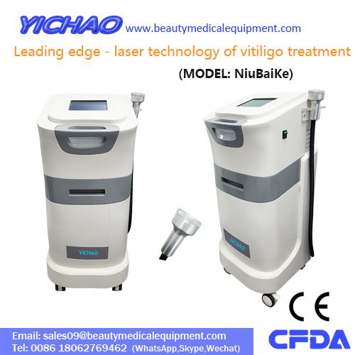 Hot Sale UV Phototherapy Medical Beauty Psoriasis Vitiligo Treatment Machine
