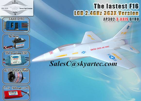 F16 Brushless rc airplane LCD 2.4GHz with 3G3X Technology