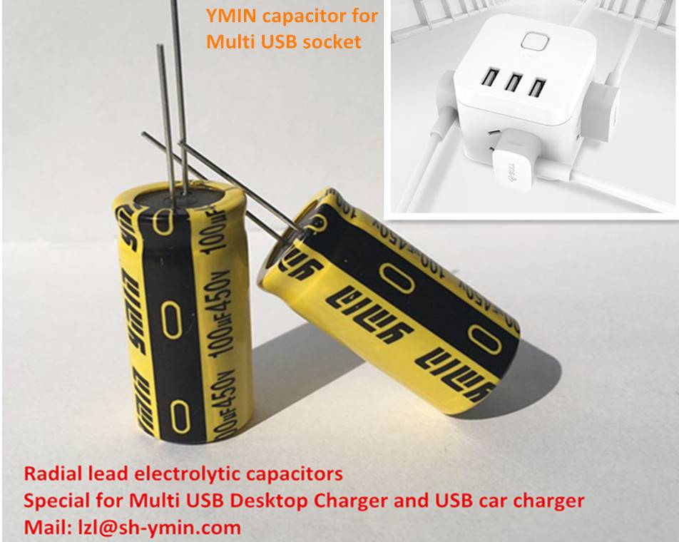 General radial aluminum electrolytic capacitors special for USB Power switch USB sockets ROHS