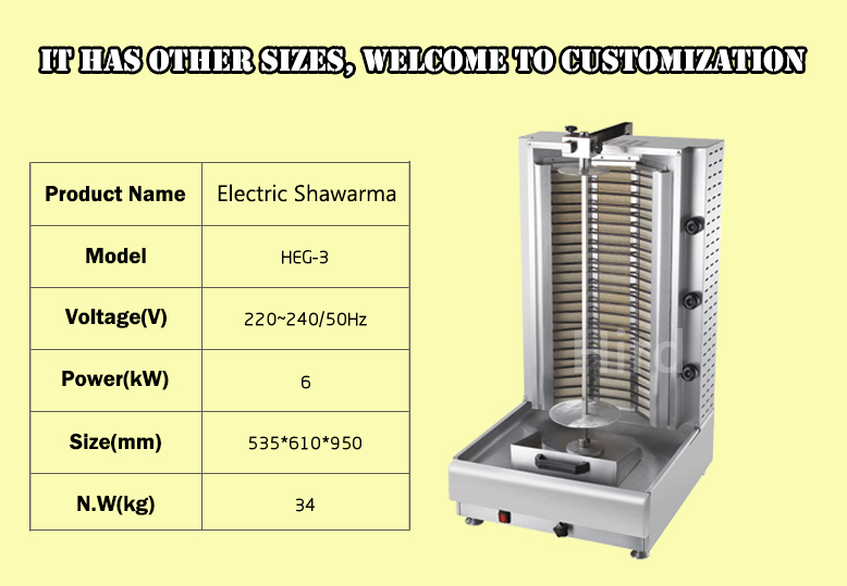 Electric shawarma HEG-3 with CE