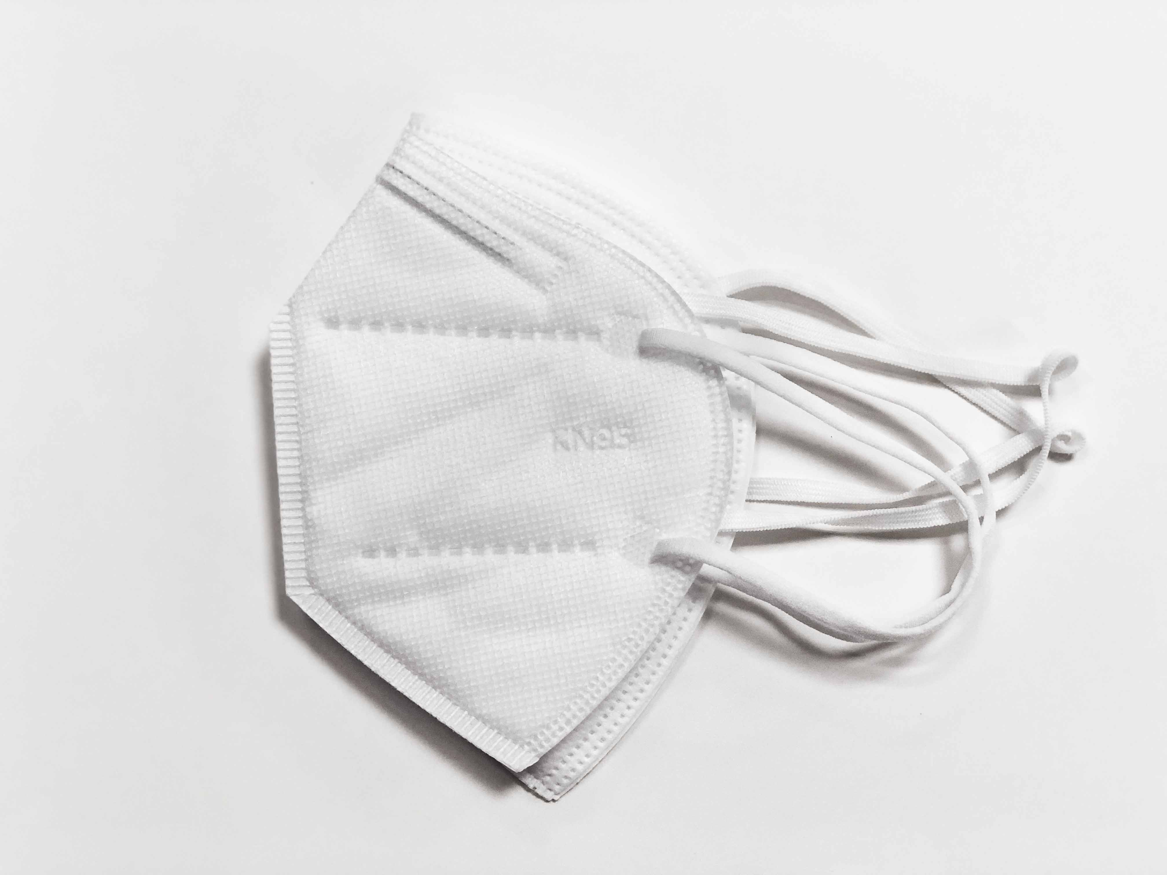 Disposable face mask KN95 mask