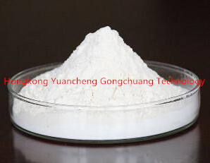 High Quality 99% CAS3810-74-0 Streptomycin Sulphate for Antituberculous