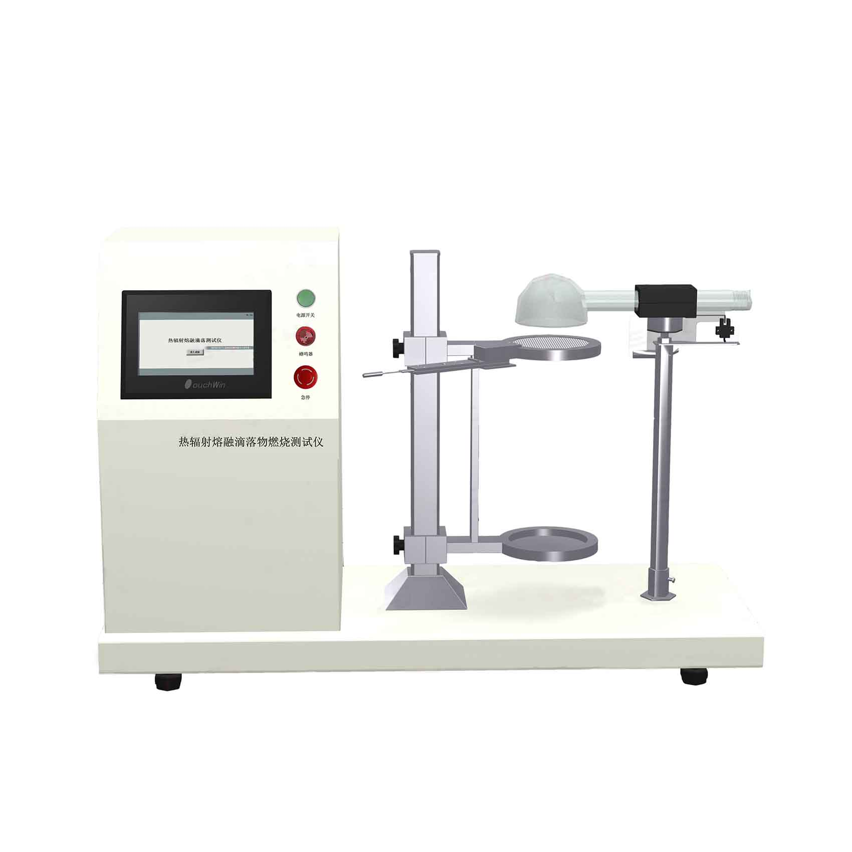 Thermal Radiation Melt Drop Tester NF P92