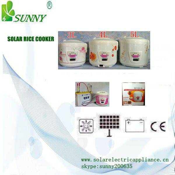 1L 3L 4L SOLAR POWER RICE COOKER