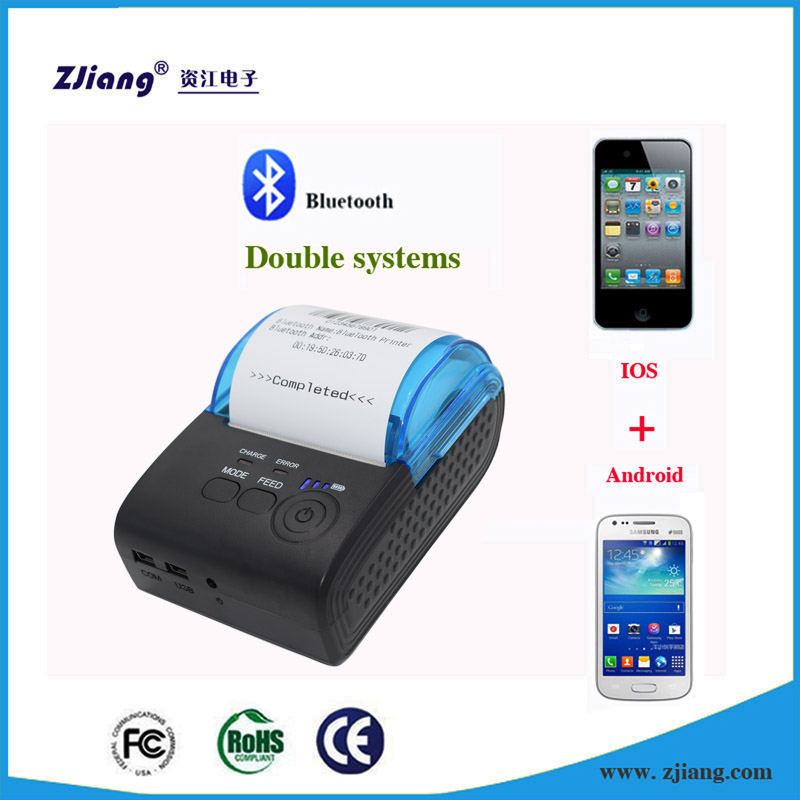 2015 newest 58mm mini bluetooth printer for iphone mobile thermal printer
