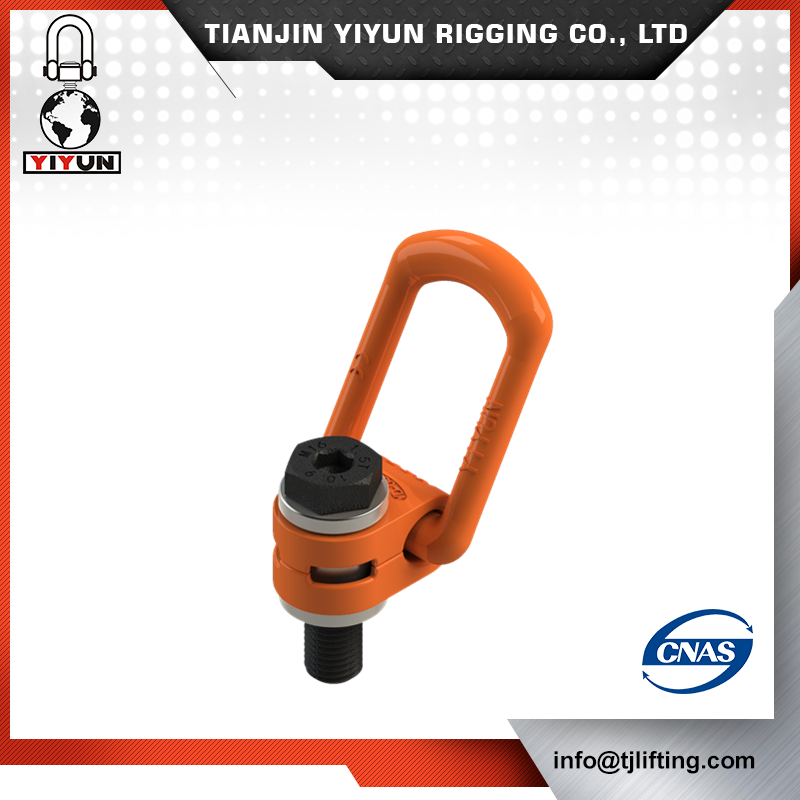 G80 side-pull swivel hoist ring