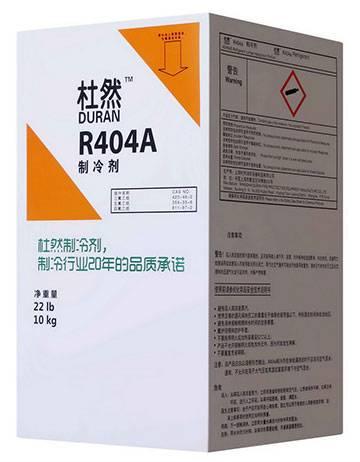 DR R404A