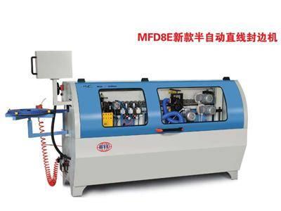 MFD8E Semi-Automatic Straight Edge Banding Machine