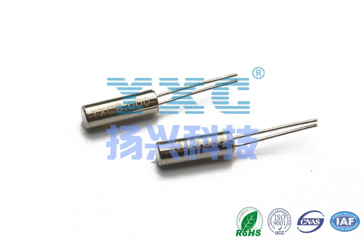 8mhz 2*6mm DIP Quartz Crystal Resonator 20PF 20PPM 2P 8 mhz crystal 8.000 mhz 2060 2.0*6.0mm Display