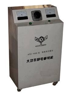XFD-1000  Electrostatic flocking machine