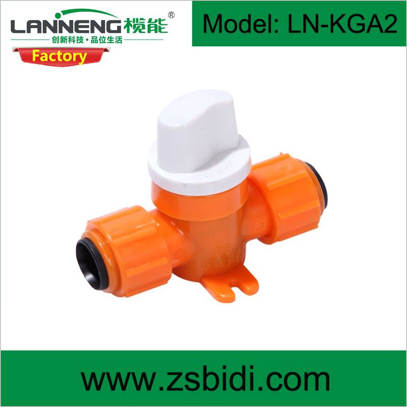 LANNENG good quality biogas hose switch