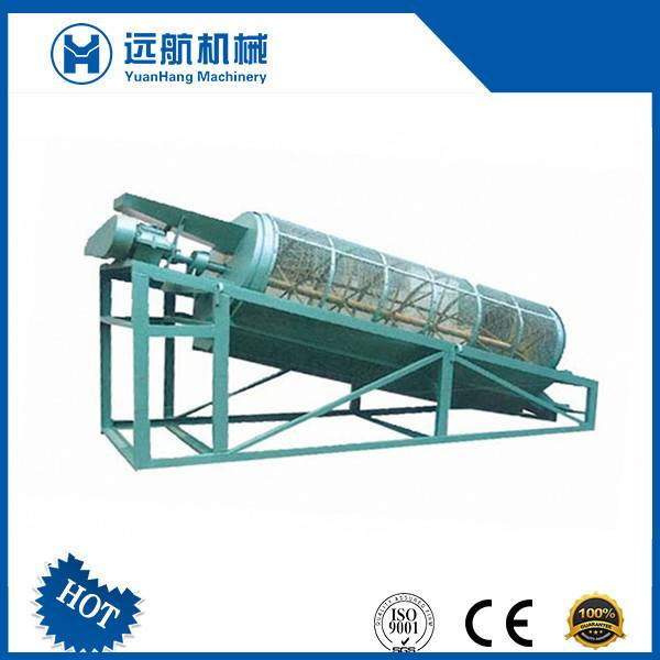 Mining Machinery Coal Roller Screen for Sale