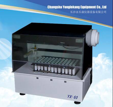Laboratory automatic graphite digestion system