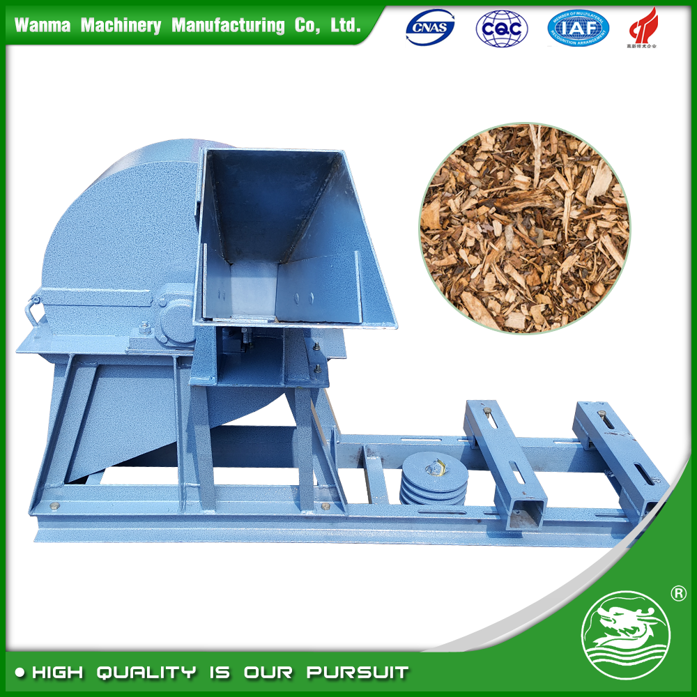 WANMA9FQ50 Mobile Small Wood Hammer Mill Crusher