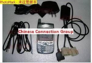 Hitachi Diagnostic Kit DR.ZX TE2 PDA