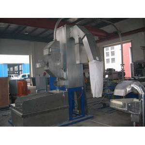 Under-water Pelletizing System