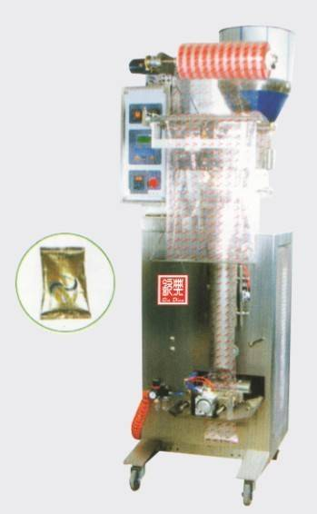 QD-80B Back sealing medium dosage automatic packing machine