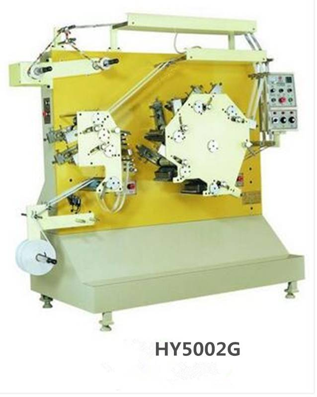 Flexo High-Speed Label Printing Machine (HY5002G)