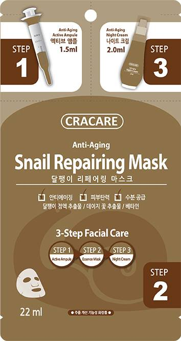 Sell the High Quality Of 3 Steps Anti-Aging Snail Repairing Mask