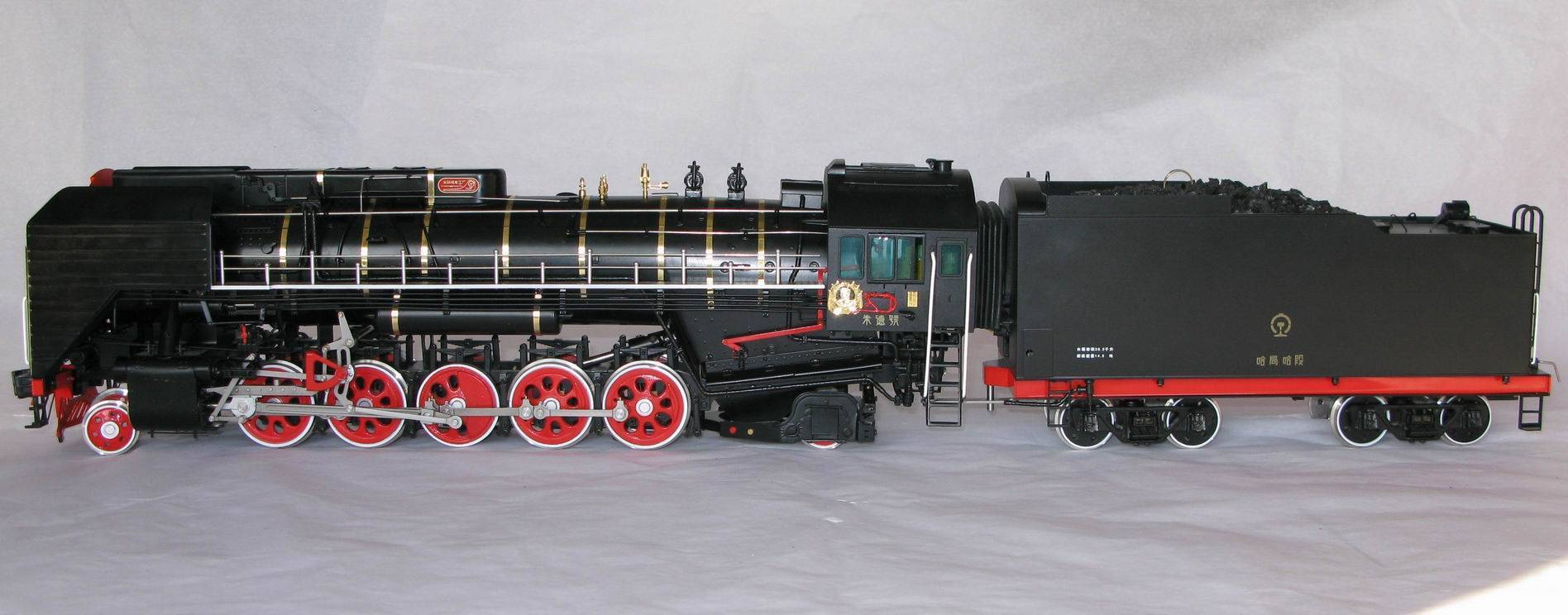 Metal crafts - O scale electric train