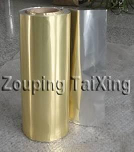 golden aluminium foil + pp film