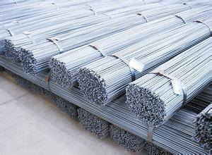 concrete reinforcing rods