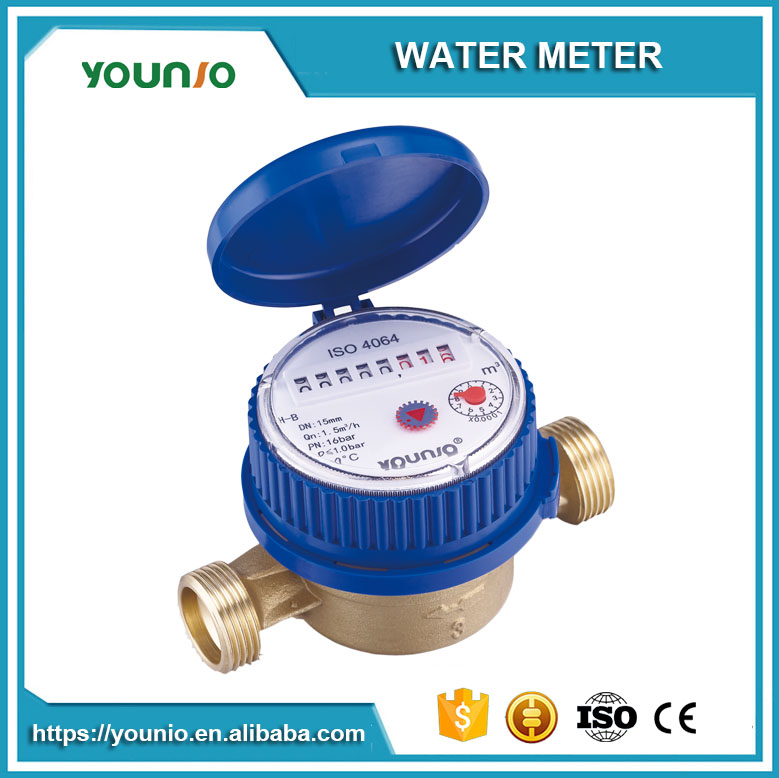 Younio Manufacturer Price Single Jet Water Meter,Dry Type Magnet Stop Water Flow Meter,Class B