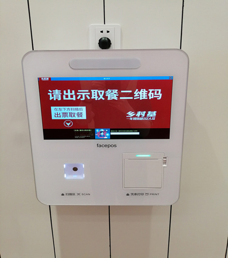 shopping mall advertising 15.6 inch touch screen payment kiosk