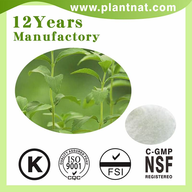 Stevia Extract 100% Natural Sweetener Stevia Leaf Extract food additive