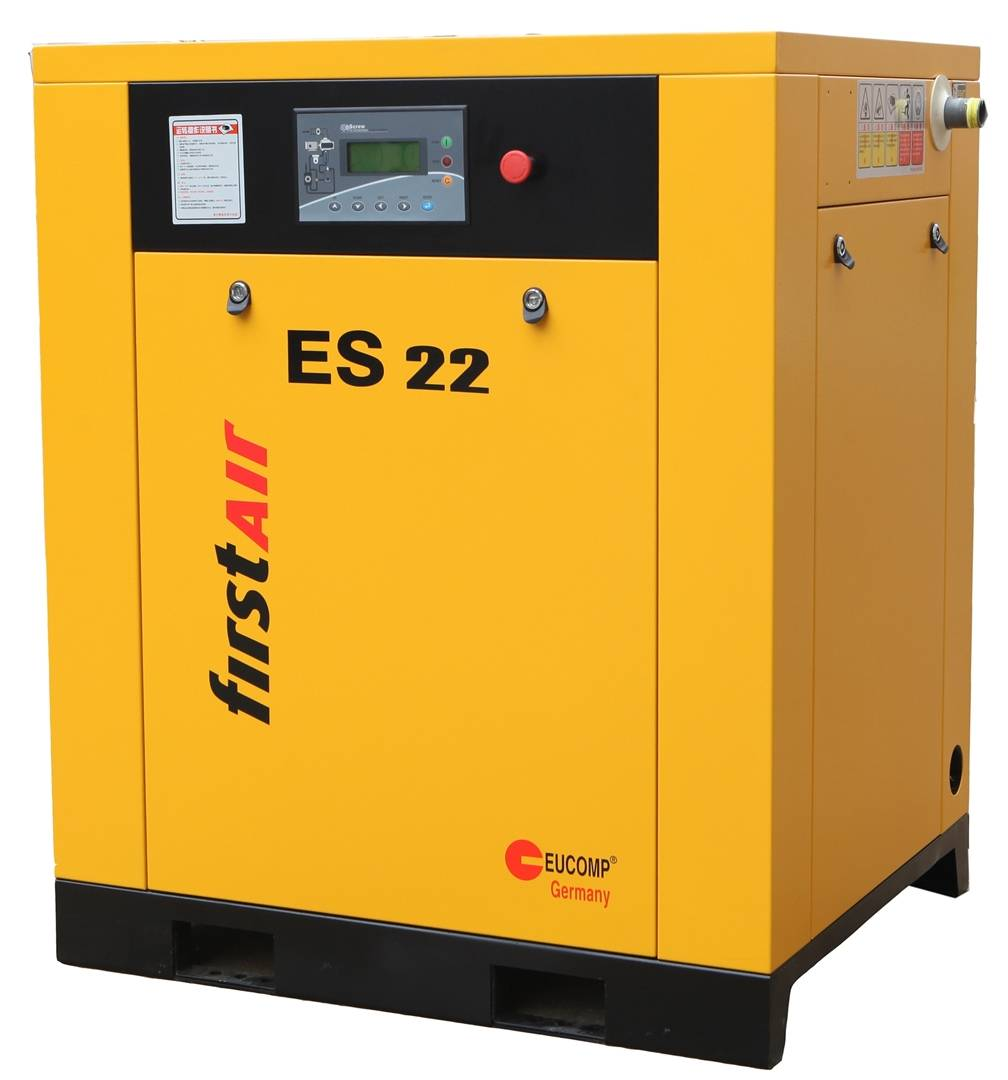 Essence FirstAir Screw Air Compressor 3kw