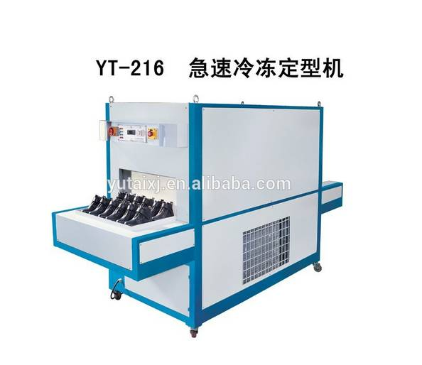 YT-216 Super-quick Chiller /Shaping Machine For Leather shoe