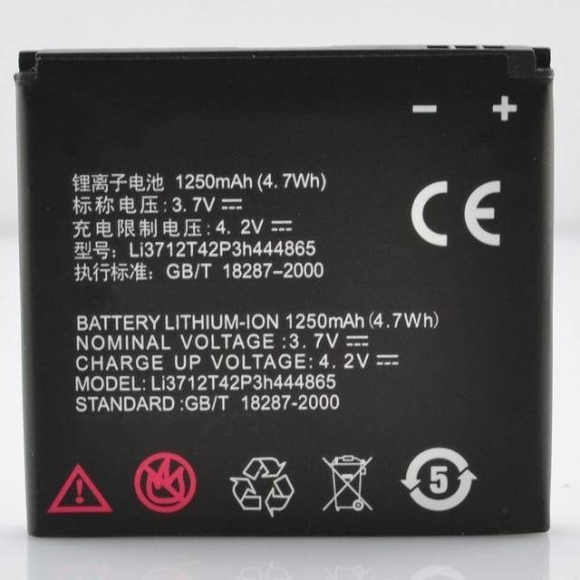 China Wholesale for Li3712T42P3h444865 ZTE Mobile Phone Battery