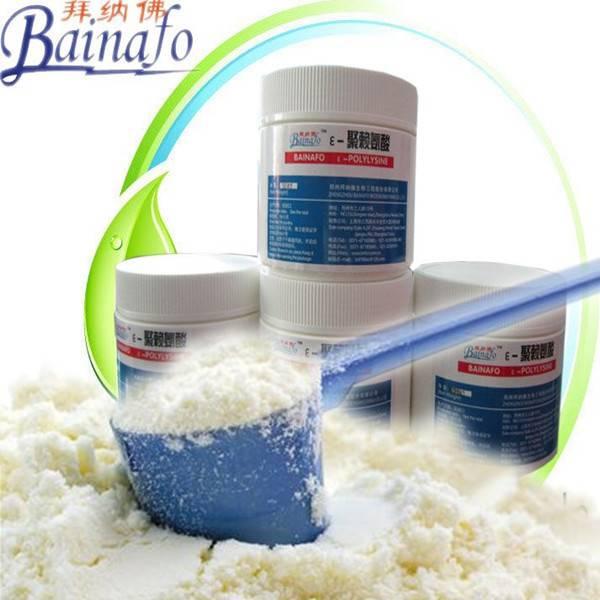 biological food additives in yogurt powder