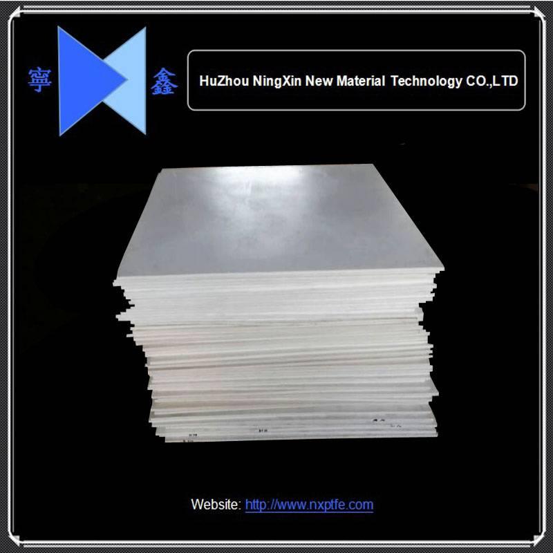1200mm*1200mm ptfe moulded sheet