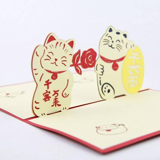 Makeno lucky cat 3D pop up greeting card