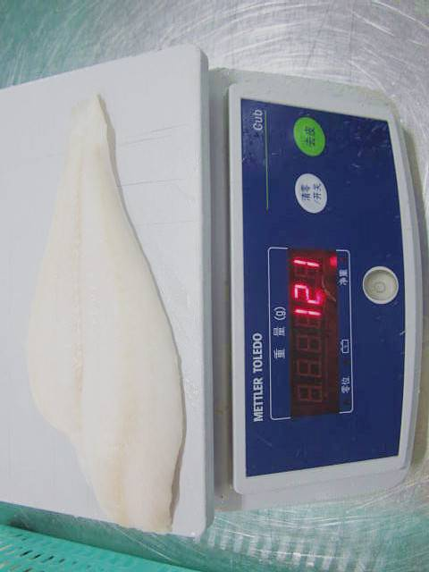 Yellow fin sole married fillet