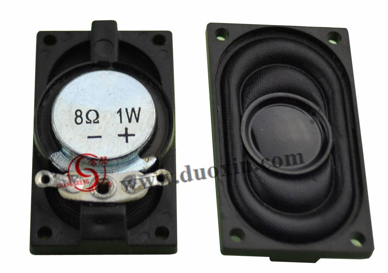 16*2.5mm tablet laptop TV speaker DXP1625-1-8W 8ohm 1W speaker