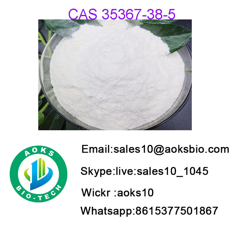 China Supplier CAS No. 35367-38-5 Diflubenzuron 25% 99%Tc with Low Price