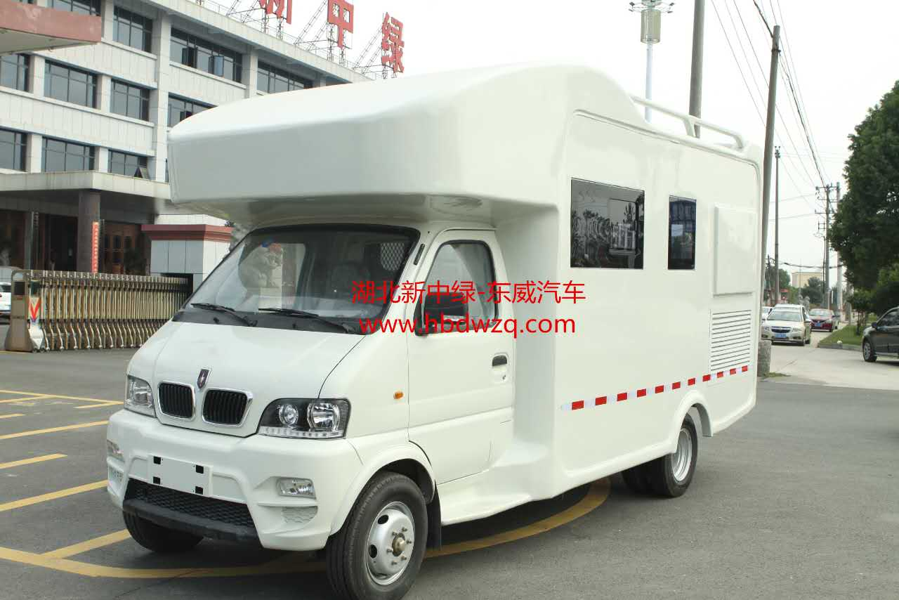 Hot sale mobile home/caravan/ camper truck