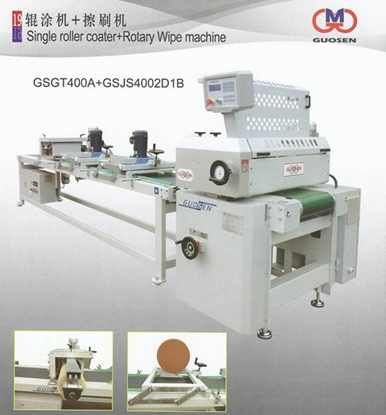 Single Roller Coater+Rotary Wipe Machine