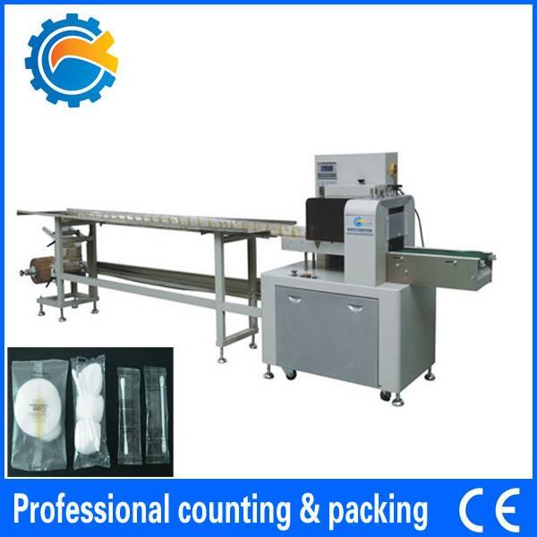 Automatic Horizontal Packing Machine China Supplier