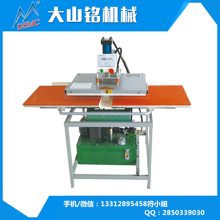 China 4060 hydraulic for printing on t-shirt phonecase jewelry garments heat press machine sale