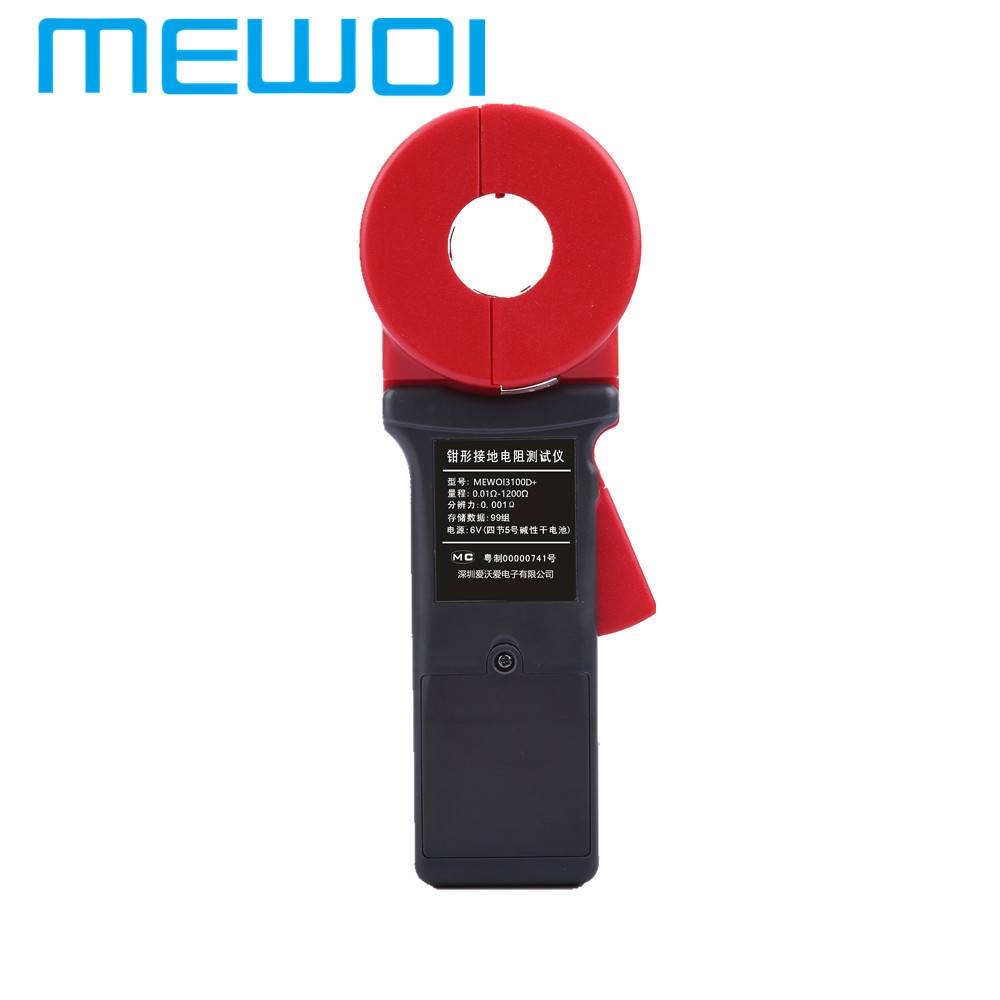 MEWOI3100D+(FPTCN)-0.01-1200ohm,0.00mA-20.0A Clamp On Earth Ground Resistance Tester/Meter