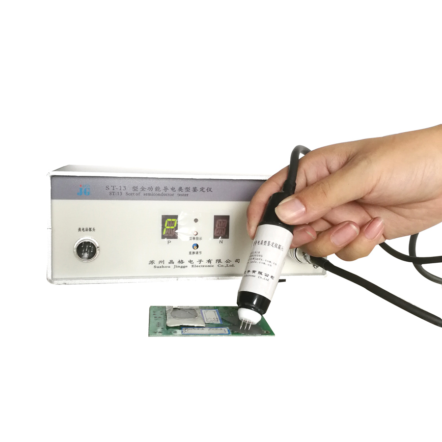 ST-13 full function low resistivity semiconductor material conductivity type tester