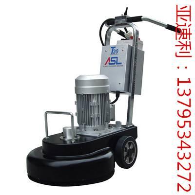 terrazzo polishing machine&ASL-T20