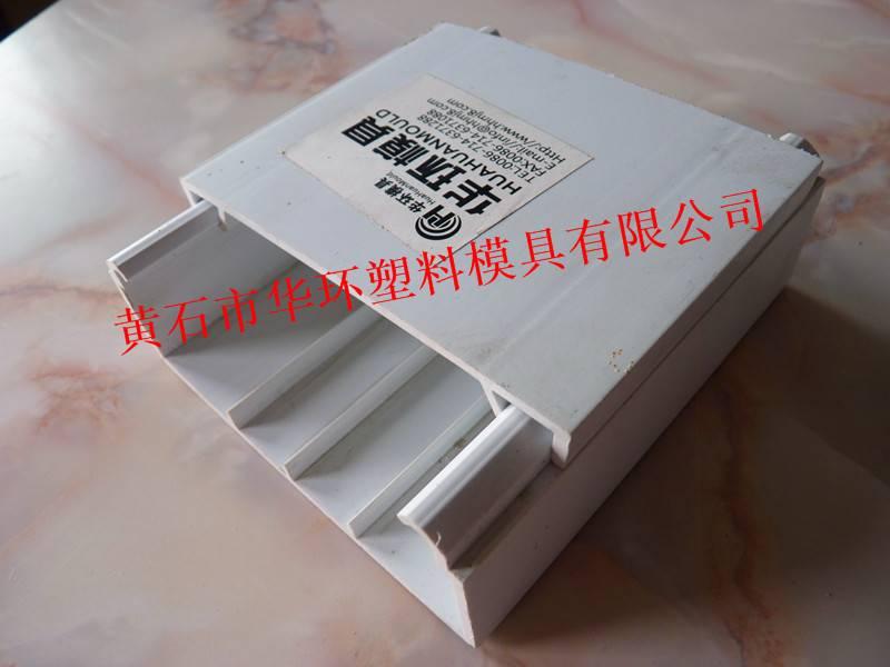 PVC plastic profile mould product line groove
