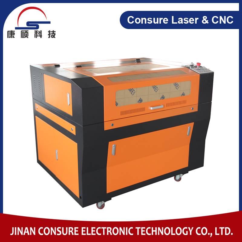China Cheap Laser Engraving Machine